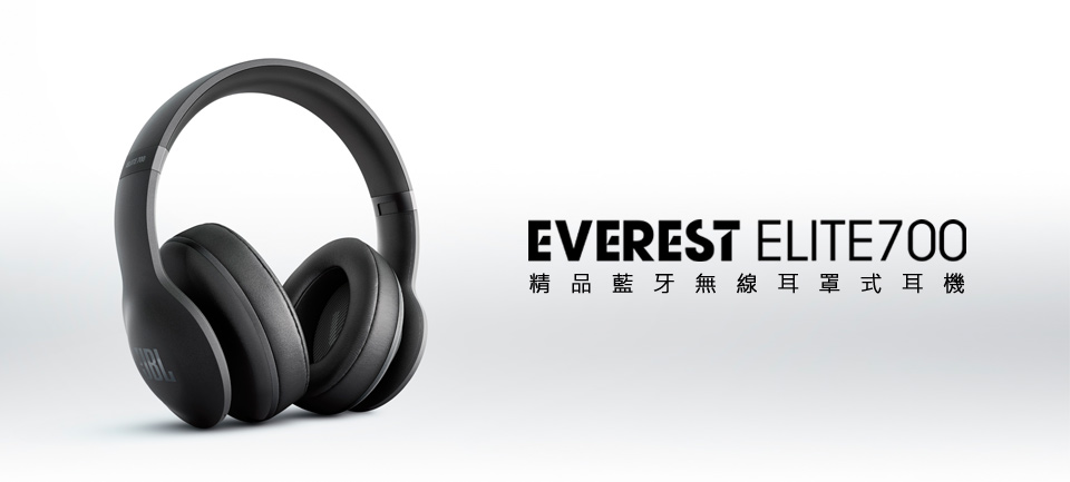 Everest ELITE 700BT